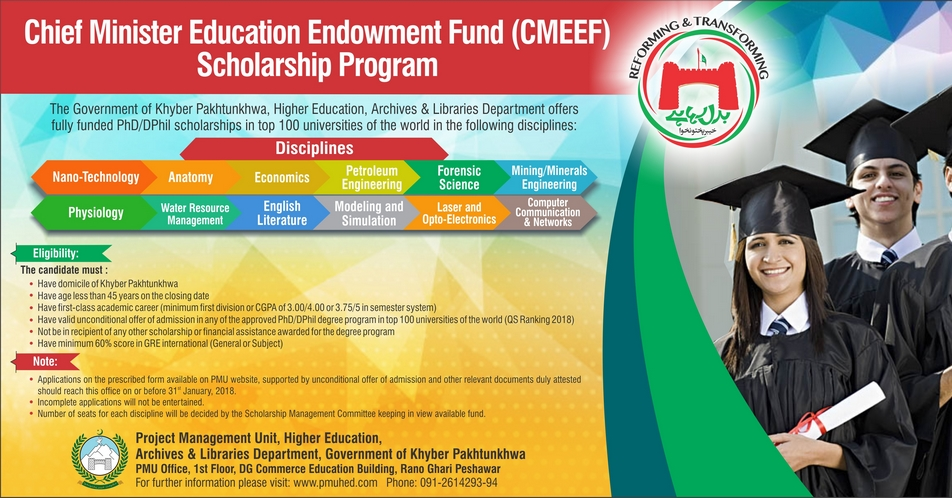 Chief Minister Education Endowment Fund Scholarship Program 2018